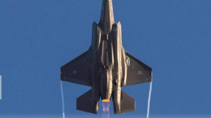 L'Iran accuse Israël d'avoir menacé l'un de ses avions de ligne