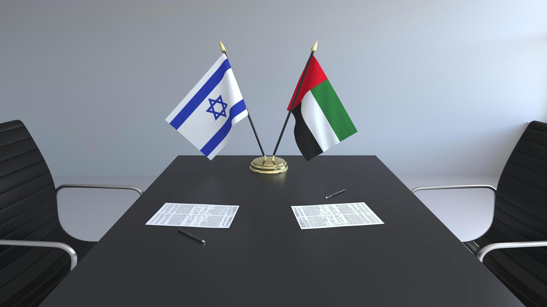 Nouvelle étape vers la normalisation: les Emirats Arabes Unis abrogent la loi de boycott d'Israël - © Infos-Israel.News - Sté Alyaexpress-News