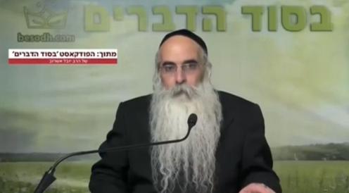 Le rav Asherov met fin à sa guerre contre les vaccins: « Ne me posez plus de questions sur le corona et les vaccins » - Infos-Israel.News